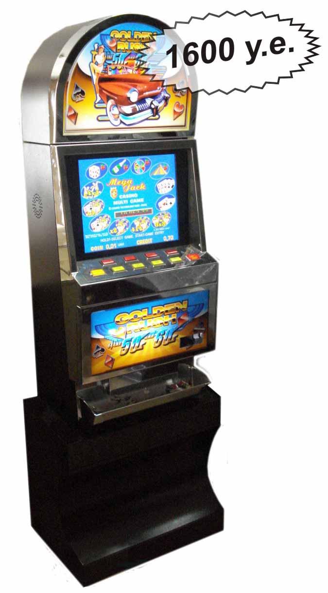 Игровые автоматы динарис столы игровые автоматы казино дискотека ресторан